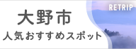 株式会社trippiece